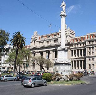 Corte Suprema de Argentina (archivo)