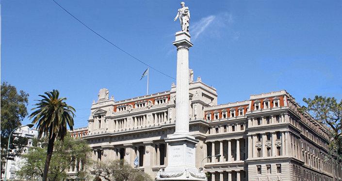 Corte Suprema de Argentina