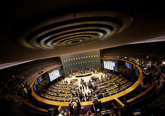 Cámara de Diputados de Brasil