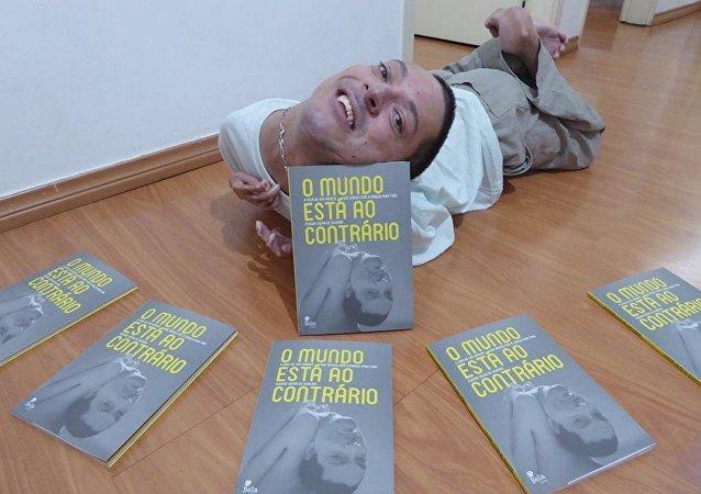 Claudio Vieira de Oliveira