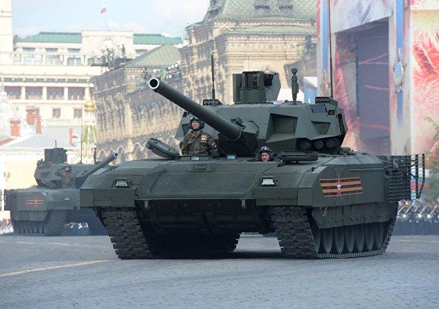 Tanque ruso Armata