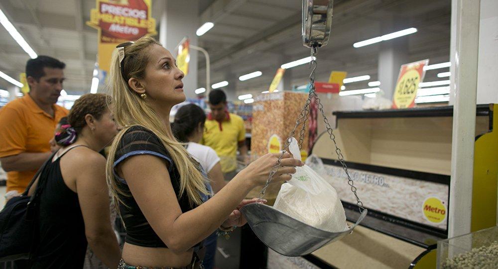 Supermercado en la frontera colombiana