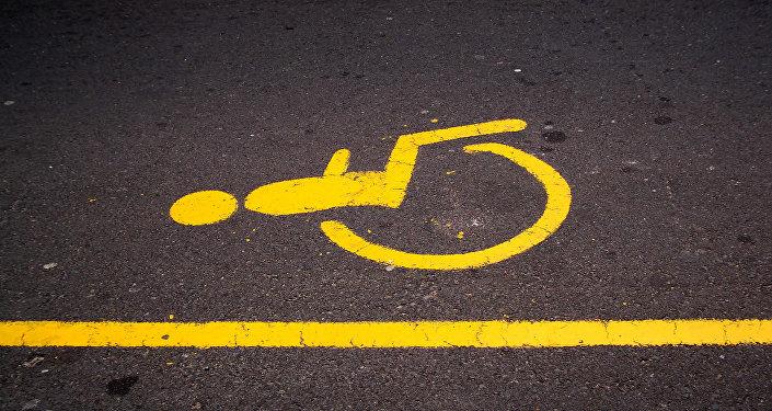 Símbolo discapacitados