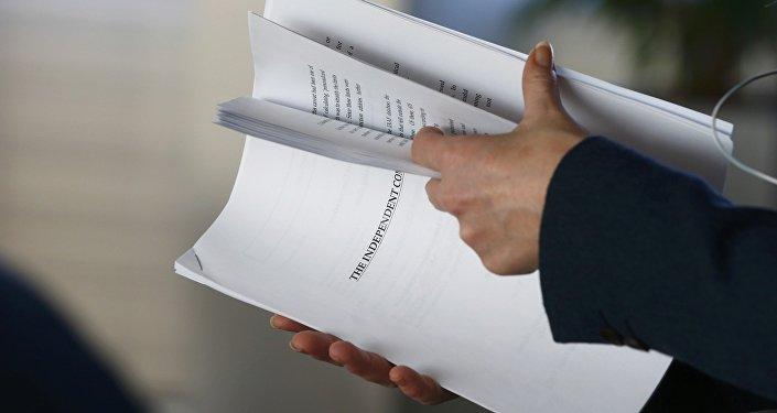 Informe de la Agencia Mundial Antidopaje