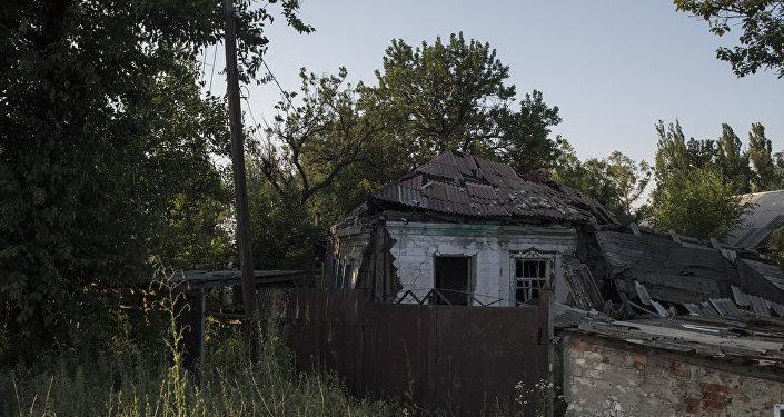 Situación en Dontetsk