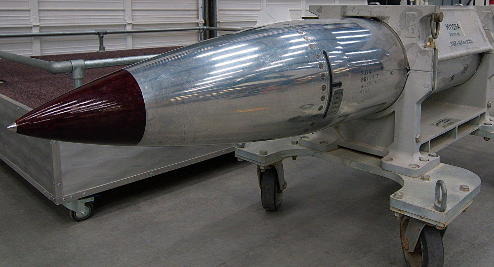 Bomba nuclear B61 (archivo)