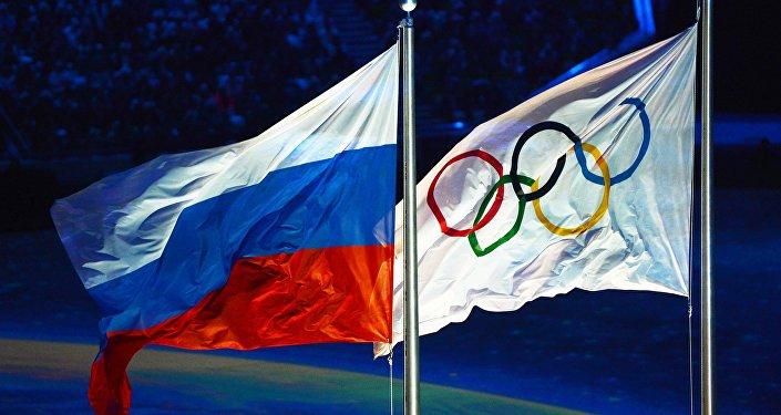 Las banderas de Rusia y de los JJOO
