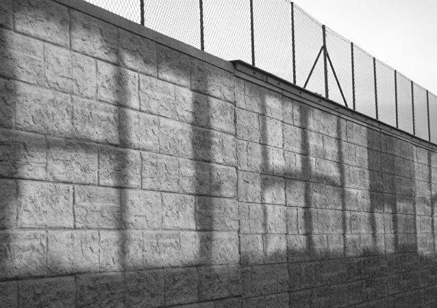 Un muro