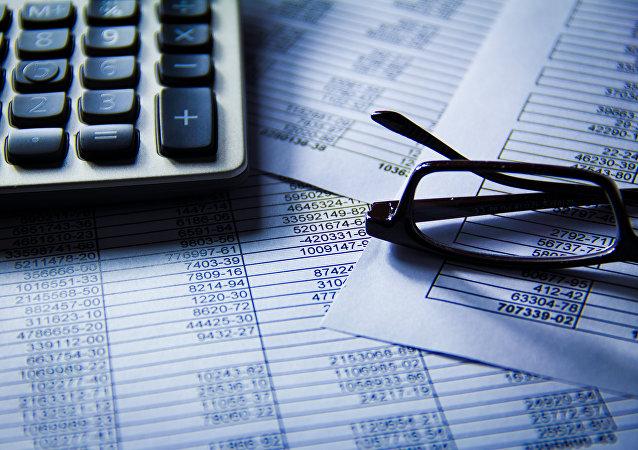 Finanzas (imagen referencial)