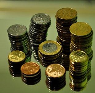Monedas de reales brasileños (imagen referencial)