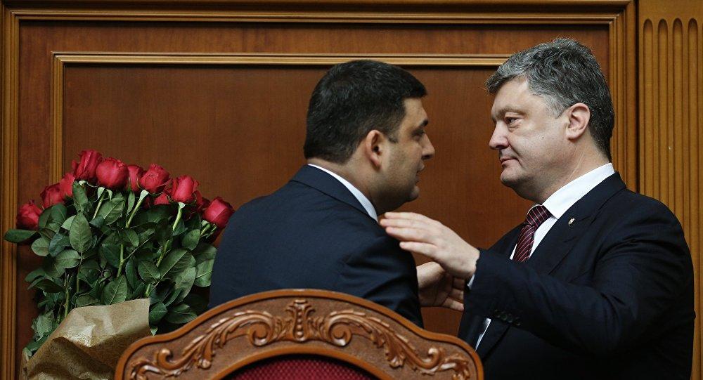 Primer ministro de Ucrania, Vladímir Groisman, y presidente ucrañano, Petró Poroshenko