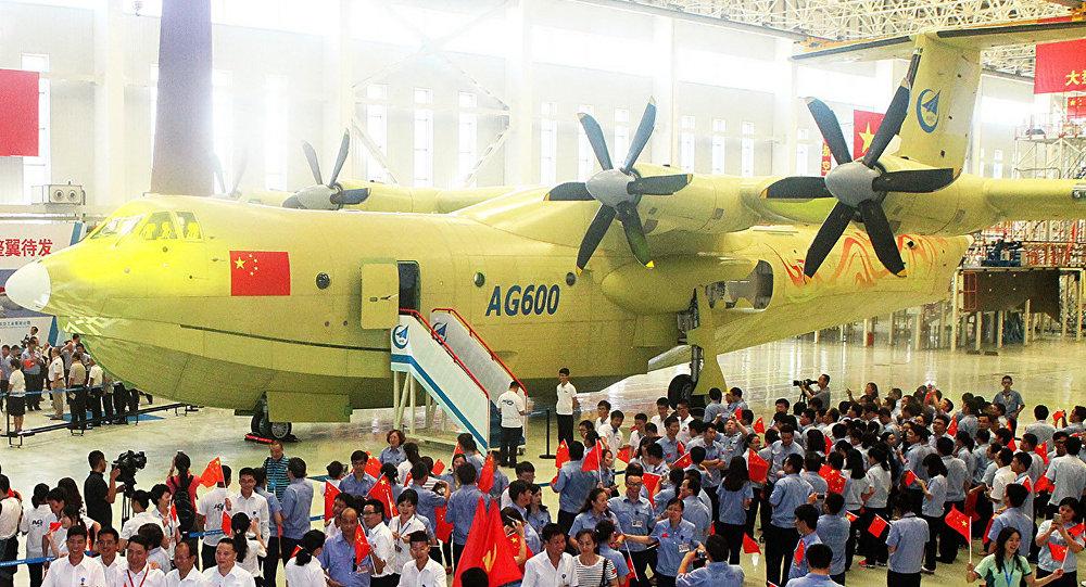 Resultado de imagen para AG600 Jiaolong