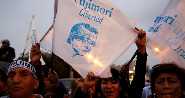 Una manifestación en apoyo del expresidente de Peru, Alberto Fujimori (archivo)