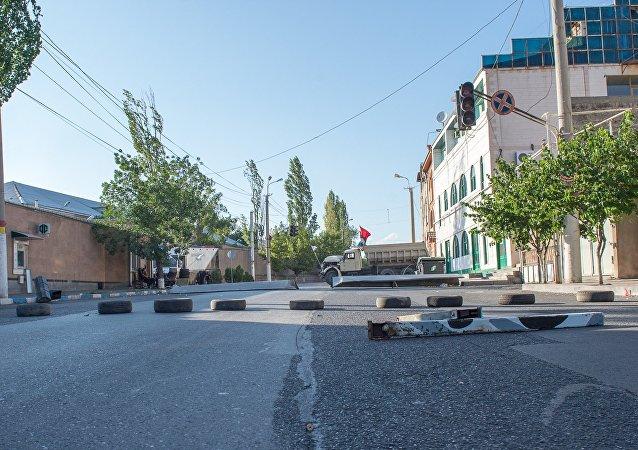 Сuartel policial en Erebuni