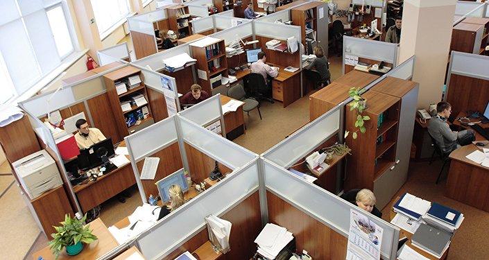 Una oficina (archivo)