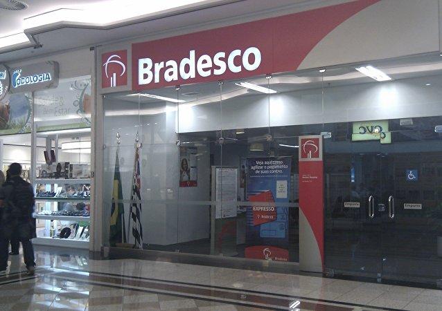 Oficina de Bradesco en São Paulo, Brasil