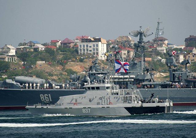 El Día de la Armada rusa en San Petersburgo
