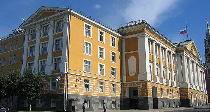 El edificio gubernamental del Kremlin (El Cuerpo 14)