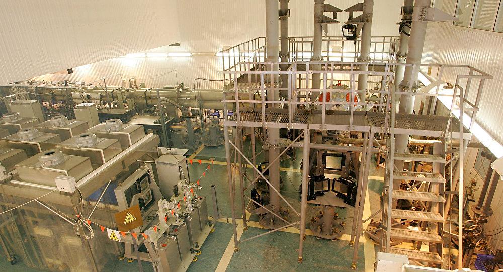 Centro Nuclear ruso (archivo)