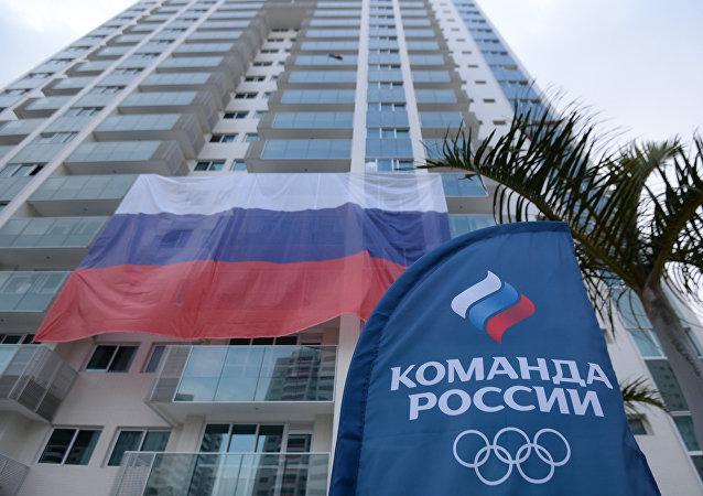 Bandera de Rusia en la Villa Olímpica de Río