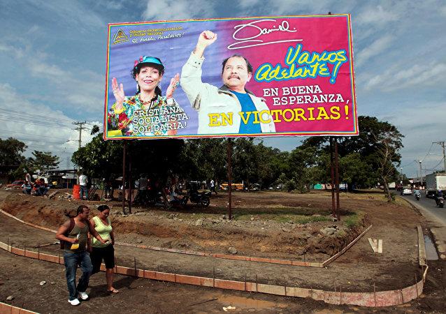 Candidatura a vicepresidenta de Rosario Murillo despierta pocas reacciones en Nicaragua