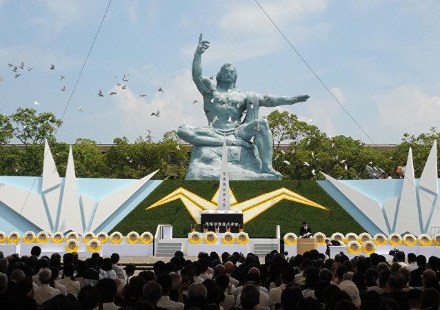 Parque de la Paz, Nagasaki (archivo)
