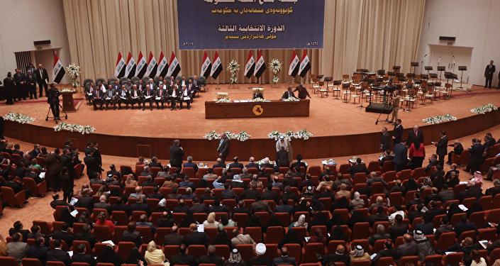 Parlamento iraquí (archivo)