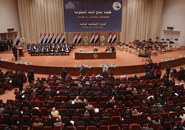 Parlamento de Irak (archivo)