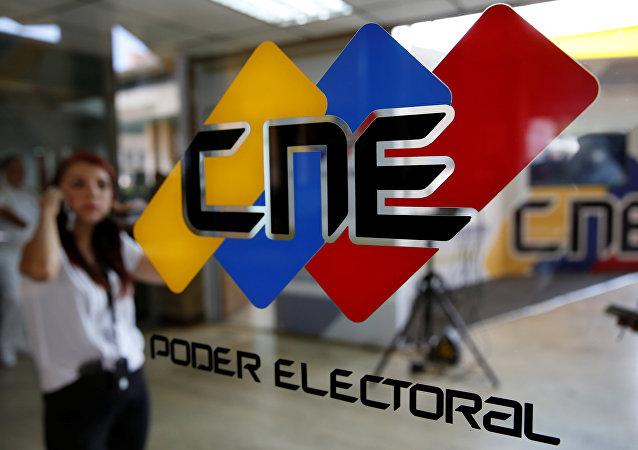 El logo del Consejo Nacional Electoral