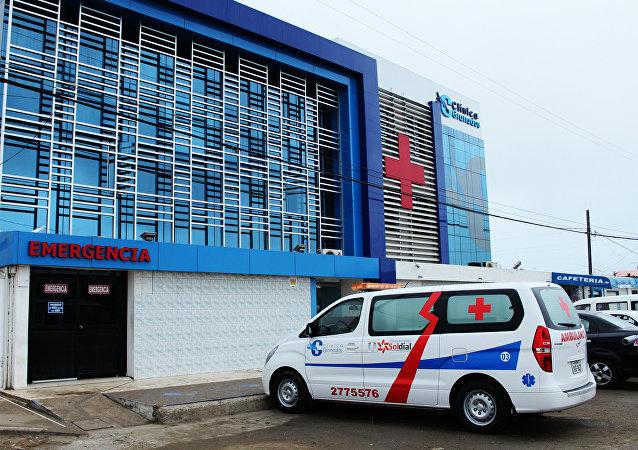 Una clínica en Ecuador