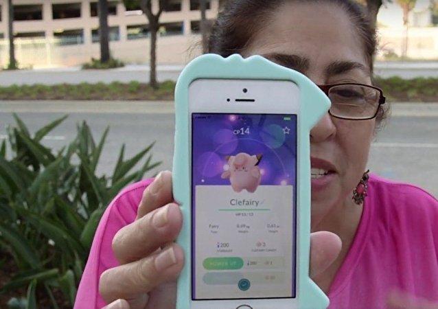 Abuelas juegan a Pokémon Go por primera vez