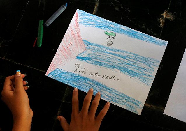 Dibujo de una alumna para el cumpleaños de Fidel Castro