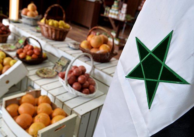 Alimentos sirios en Moscú