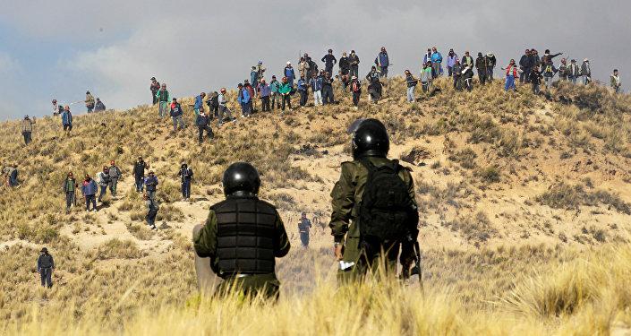 Protesta de los mineros en Bolivia