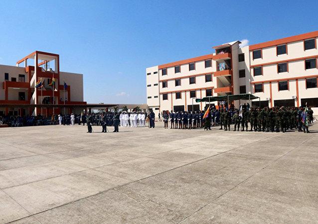 La escuela militar anti imperialista en la provincia de Santa Cruz, Bolivia