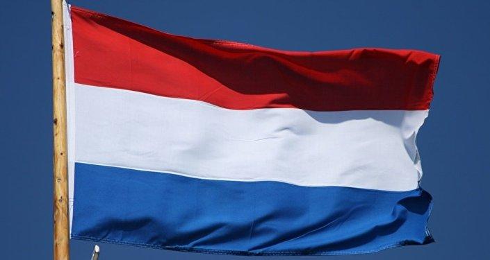 Bandera de los Países Bajos