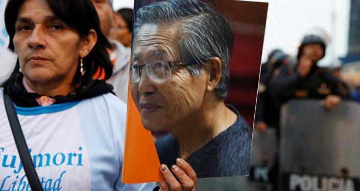 Una manifestación en apoyo del expresidente de Peru, Alberto Fujimori