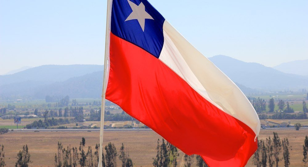 La bandera de Chile