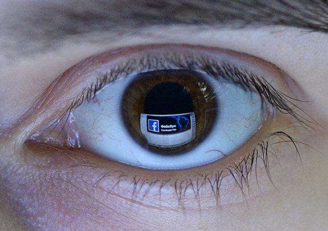 Logo de la red social Facebook
