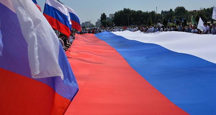Día de la Bandera de Rusia