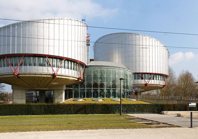 La sede del Tribunal Europeo de Derechos Humanos