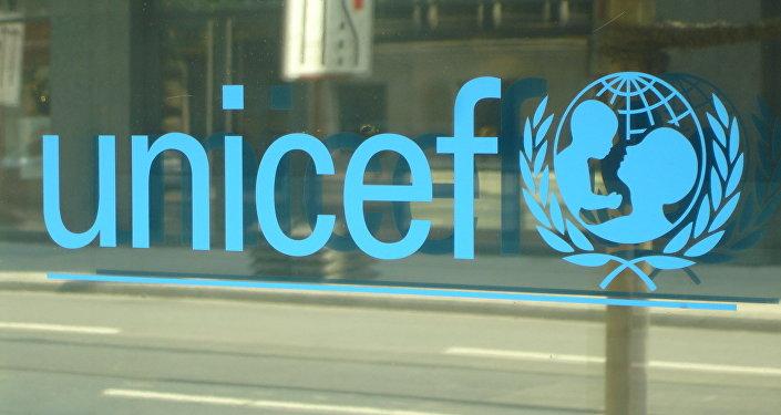 El logo de UNICEF