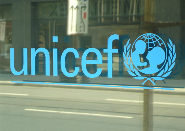 El logo de UNICEF