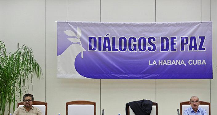 Acuerdo de paz entre Farc y Gobierno de Colombia