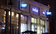 El banco moscovita donde un empresario en bancarrota tomó varios rehenes