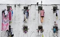 Una cárcel en la ciudad colombiana de Bucaramanga