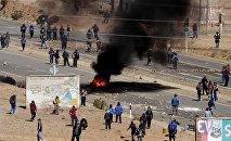 Protesta de mineros en Bolivia