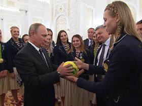 Putin recibe un 'regalo especial' de la selección femenina rusa de balonmano