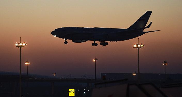 Avión (archivo)