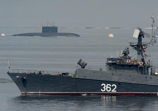Buque antisubmarino Ust Ilimsk
